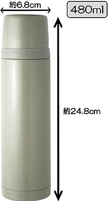リビング 水筒 480ml コップタイプ ステンレス ボトル グレー ENJOY
