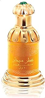 Attar Mubakhar by Rasasi for Unisex Concentrated Perfume 20ml