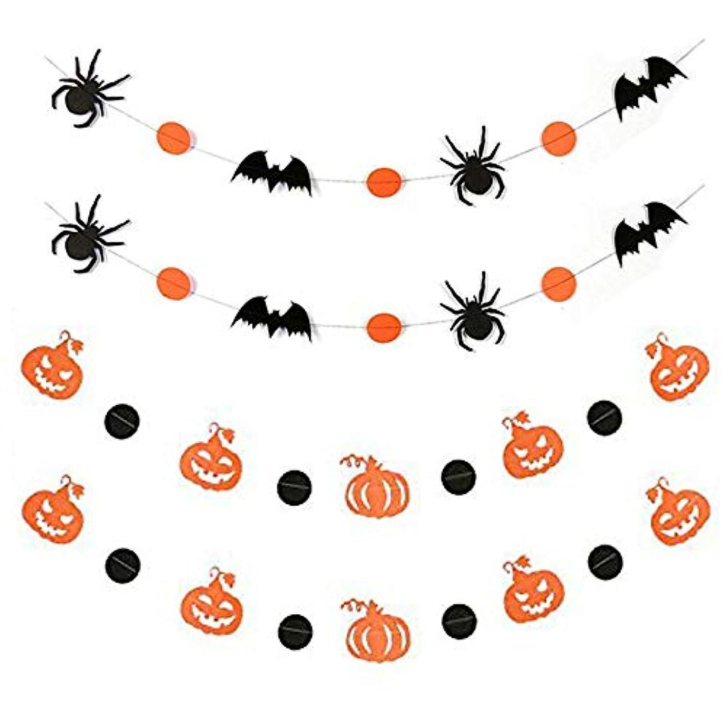 MyRalice 4pcs Halloween Paper Garland Hanging Decorations,Spiders/Bats/Pumpkins-Creepy Indoor Party, Kids Class Room, Haunted House Decor pkarzlnejvh657