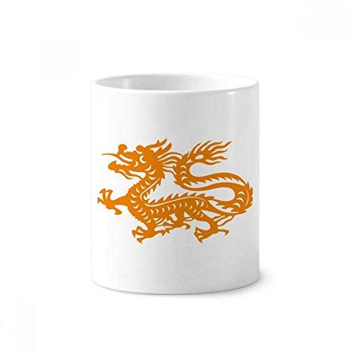 DIYthinker Jaar Van Draak Dier China Zodiac Keramische Tandenborstel Pen Houder Mok Wit Cup 350ml Gift 9,6 cm hoog x 8,2 cm diameter