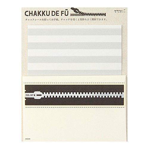 ミドリ  レターセット CHAKKU DE FU 白 86399006