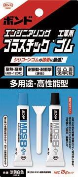 KONISHI(コニシ)『ボンド MOS8(04975)』