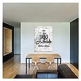 CBYLDDD Musulmán Islam Caligrafía Pintura Islámica Allah Black Letra Pósteres Impresiones Arte de la Pared Fotos Ramadan Mosque Decoración del hogar 20x28 Sin Marco