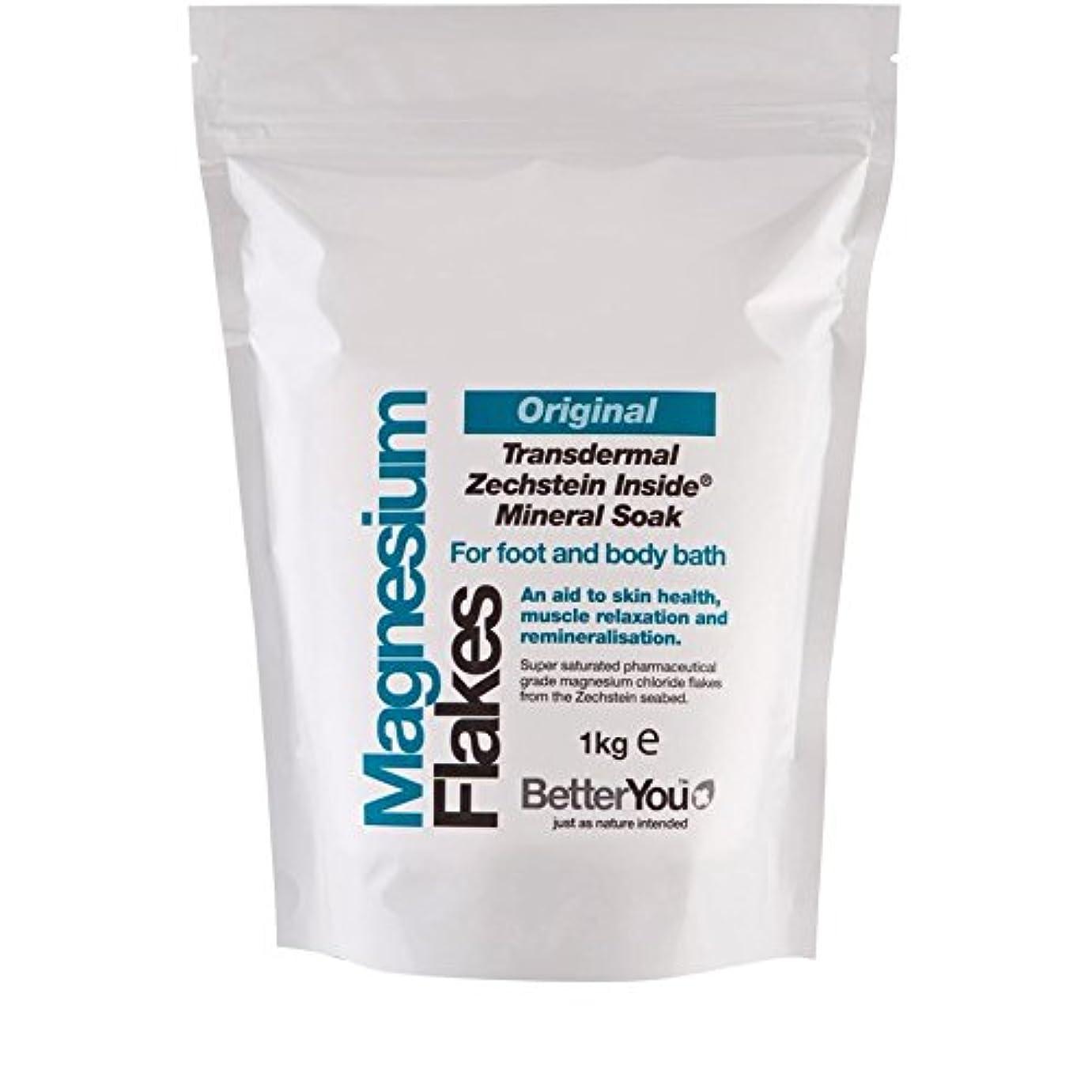 嬉しいです間欠シマウマより良いあなたマグネシウムフレーク元1キロ x4 - Better you Magnesium Flakes Original 1kg (Pack of 4) [並行輸入品]