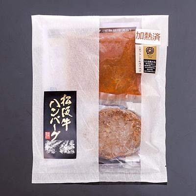 【特価商品】松阪牛 まるよし 焼成 ハンバーグ 100g×1個 デミグラスソース付き【簡単調理】
