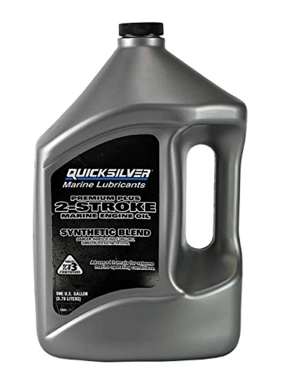 Quicksilver 27Q01-3pk Premium Plus 2-Stroke Marine Engine Oil – 1 Gallon Jug, (Pack of 3)