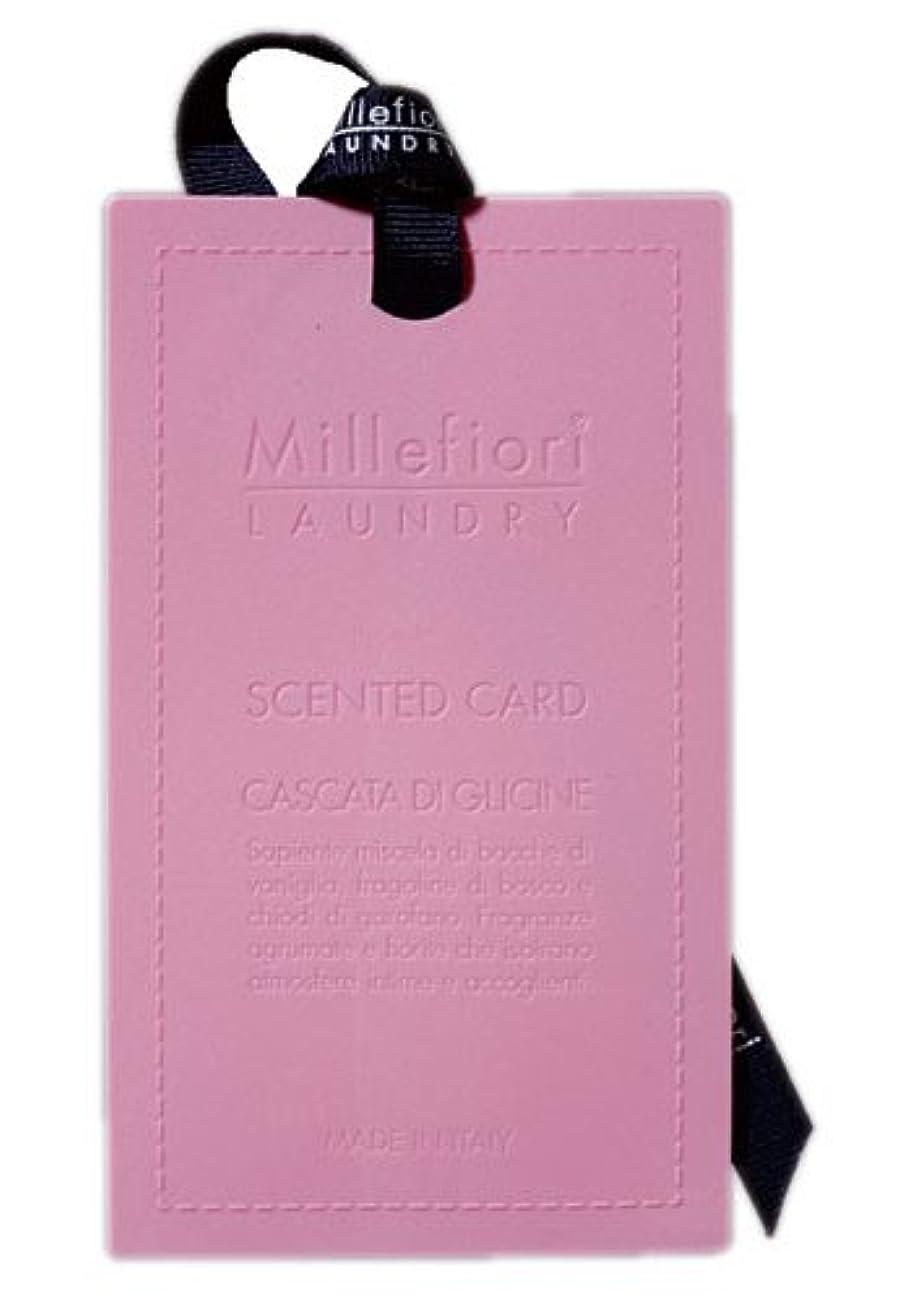 もう一度窒息させる素敵なMillefiori センテッドカード ウィステリア CARD-A-003
