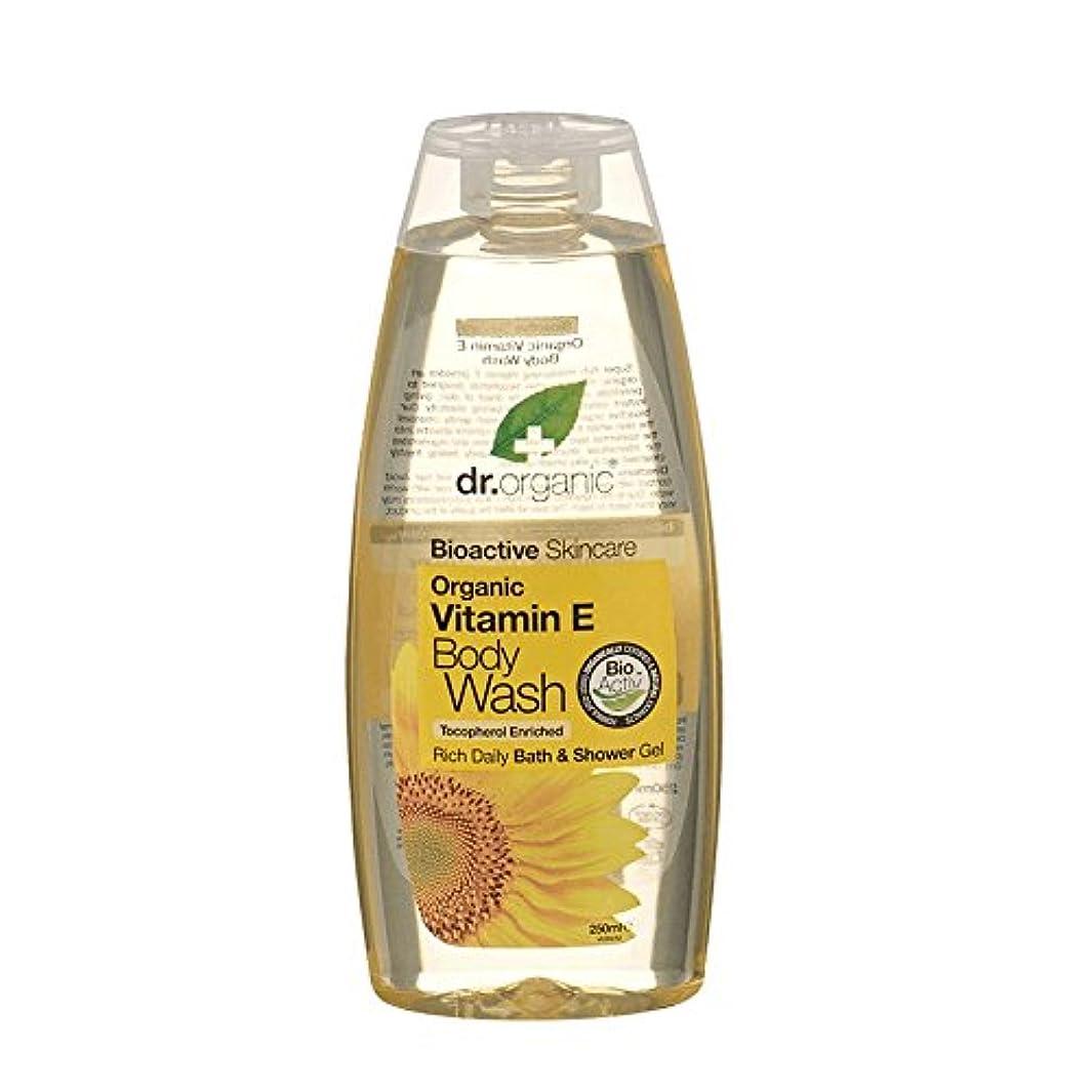 ボスチョコレート長々とDr Organic Vitamin E Body Wash (Pack of 6) - Dr有機ビタミンEボディウォッシュ (x6) [並行輸入品]