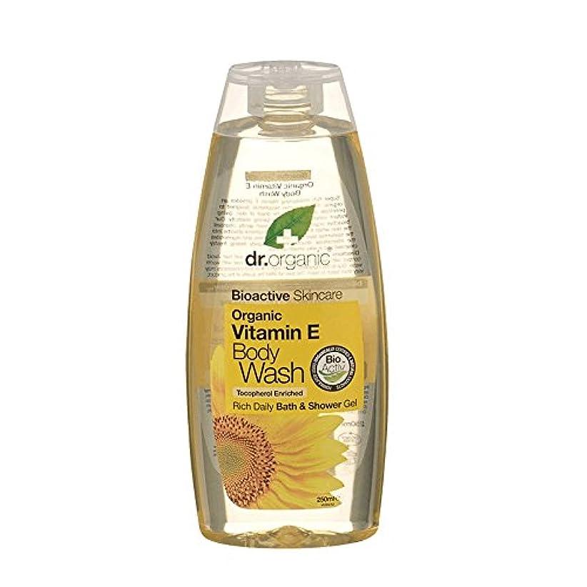 薬用想定石炭Dr Organic Vitamin E Body Wash (Pack of 2) - Dr有機ビタミンEボディウォッシュ (x2) [並行輸入品]