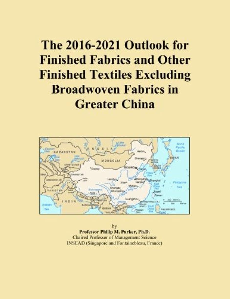 違法の慈悲で奨学金The 2016-2021 Outlook for Finished Fabrics and Other Finished Textiles Excluding Broadwoven Fabrics in Greater China