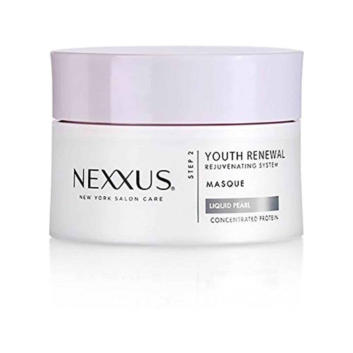 天才速い聞きます若者のリニューアル仮面劇(190ミリリットル) x2 - Nexxus Youth Renewal Masque (190ml) (Pack of 2) [並行輸入品]