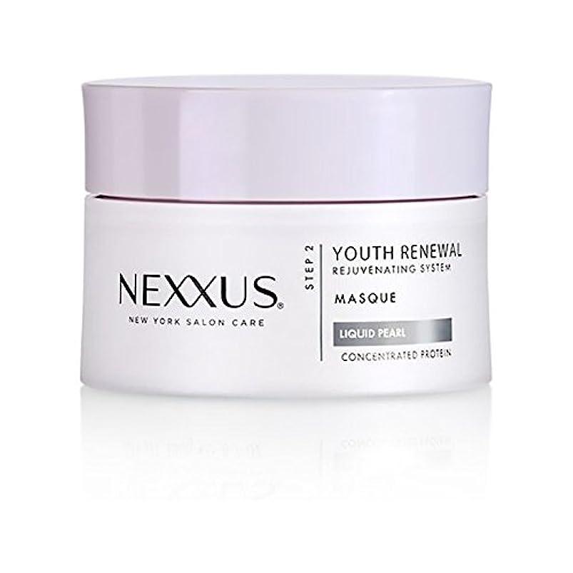 プラスチック流用する田舎者若者のリニューアル仮面劇(190ミリリットル) x2 - Nexxus Youth Renewal Masque (190ml) (Pack of 2) [並行輸入品]