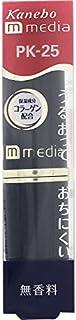 カネボウ media(メディア)クリーミィラスティングリップA PK-25