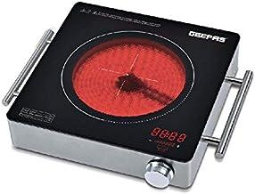 Geepas Digital Infrared Cooker GIC6919