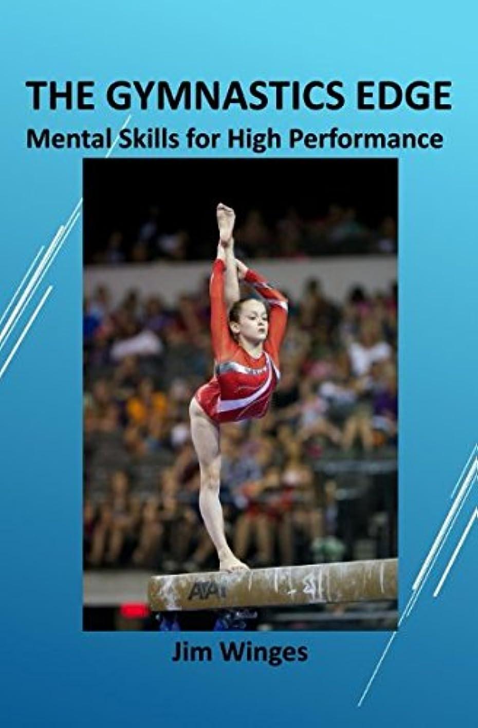 偽善名前男やもめTHE GYMNASTICS EDGE: Mental Skills For High Performance