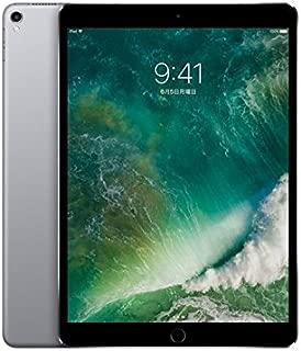 (SIMフリー) MPHG2J/A スペースグレイ iPad Pro 10.5インチ Wi-Fi+Cellular 256GB(iOS)