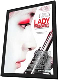 Sympathy for Lady Vengeance - 27 x 40 Framed Movie Poster