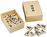 Nintendo Wooden Shogi Piece Set
