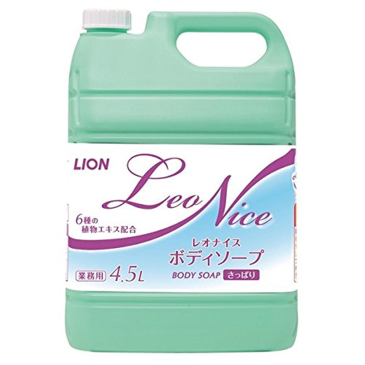 醸造所一般的に言えば可愛いライオン レオナイス さっぱりボディソープ 4.5L×3本入