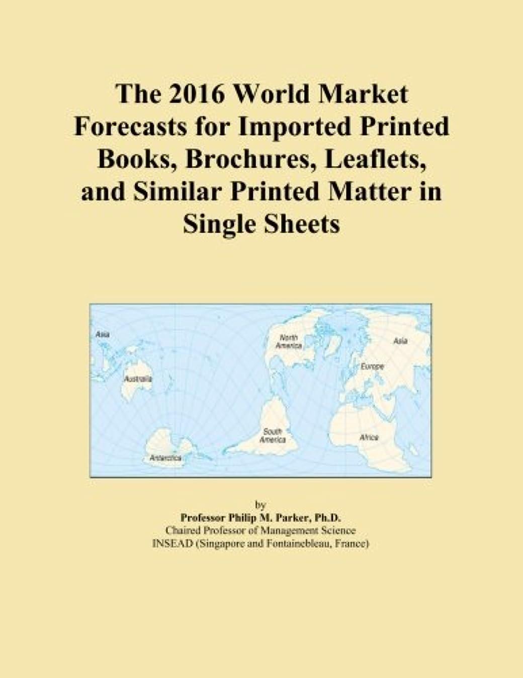 ホイール休眠テニスThe 2016 World Market Forecasts for Imported Printed Books, Brochures, Leaflets, and Similar Printed Matter in Single Sheets