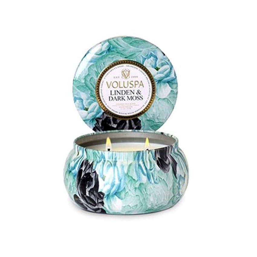 一般化するきつくアイドルVOLUSPA メゾンジャルダンシリーズ リンデン&ダークモス 2Wick ティンキャンドル 約50時間 MAISON JARDIN 2Wick Maison Candle 11oz (50 hour) Linden & Dark Moss [並行輸入品]