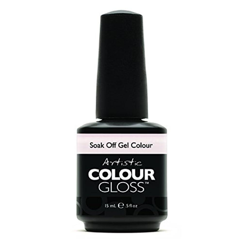 逃れる相手目の前のArtistic Colour Gloss - Passion - 0.5oz/15ml