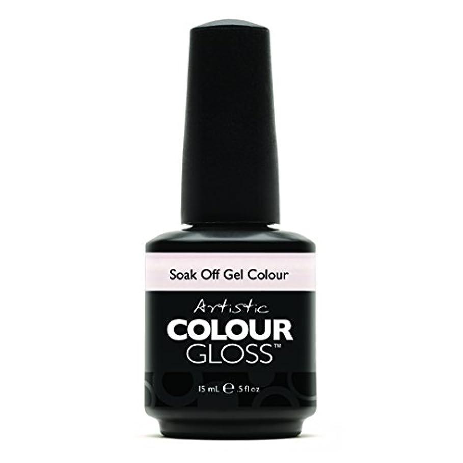 プロトタイプナサニエル区フルートArtistic Colour Gloss - Passion - 0.5oz/15ml