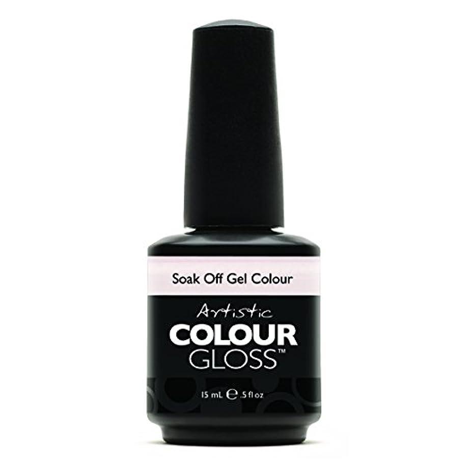 民族主義意見オリエンテーションArtistic Colour Gloss - Passion - 0.5oz/15ml