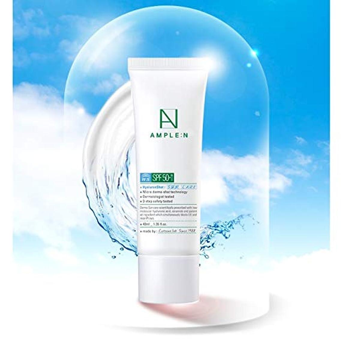 ペレット申し立てられたフォーカスAMPLE:N ヒアルロンショットサンクリームSPF 50+ PA ++++ 40 ml