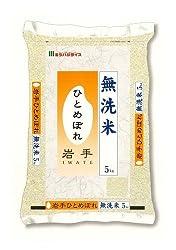 【精米】岩手県産 無洗米 ひとめぼれ 5kg 平成30年産