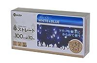 タカショー(Takasho) イルミネーション ストレート 100球 ホワイト/ブルー