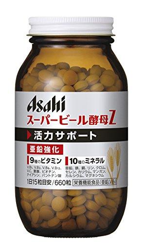 アサヒグループ食品 ビール酵母 スーパービール酵母Z 660粒 44日分(亜鉛配合)
