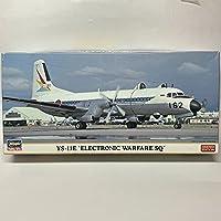 レアハセガワ 1144 YS-11E 電子戦支援隊