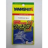 ヤマシタ(YAMASHITA) ワーム ワームバケII シラス 7号 34mm ケイムラ K ルアー