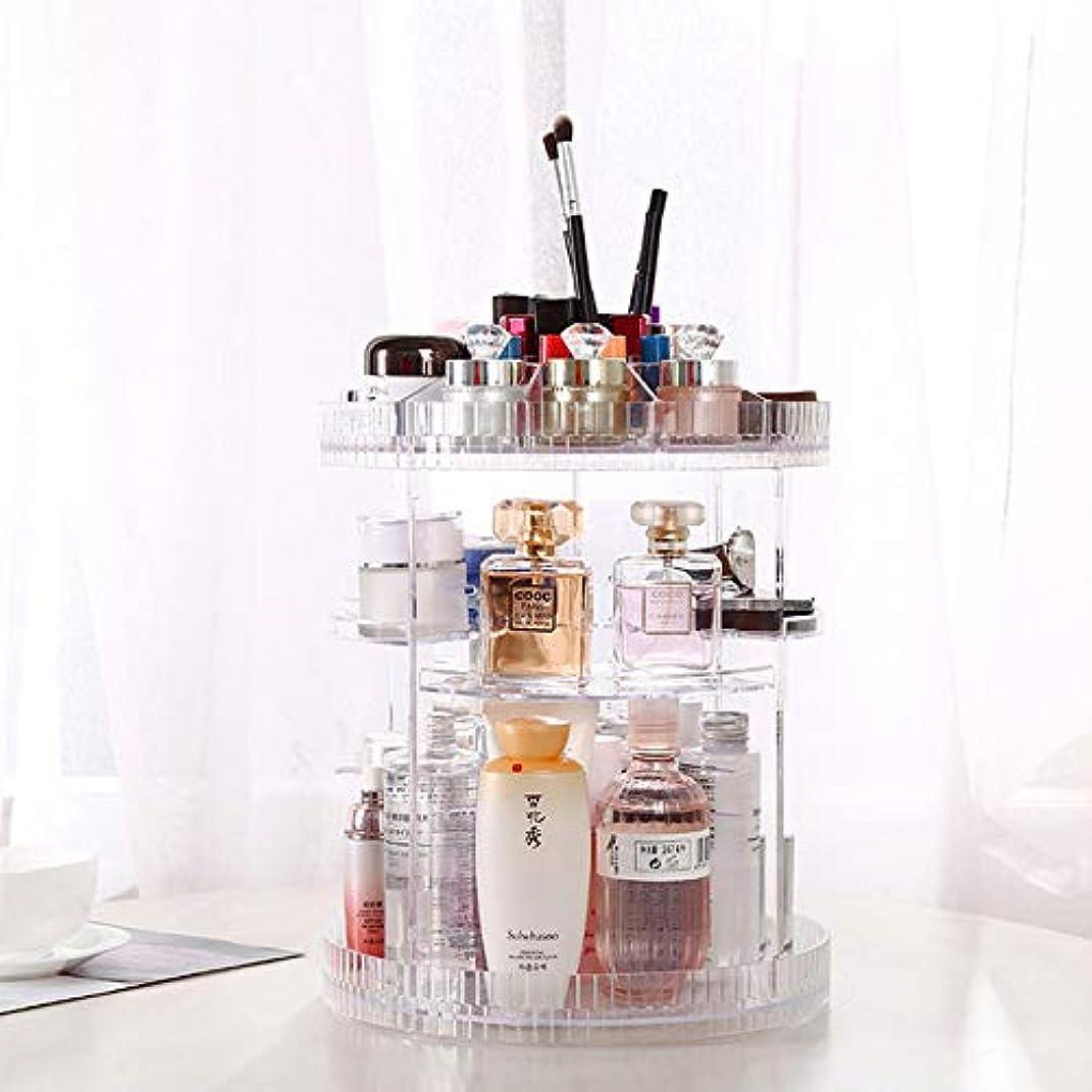 出くわす無効にする何もない化粧品収納ボックス コスメボックス 360度回転化粧品収納ラック 大容量透明化粧品ケース メイクボックス 女の子のギフト