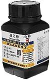 Terrarum 250g Iodide de potassium haute pureté 99,9% AR Poudre Fine Granular Cristaux Expérience chimique en laboratoire
