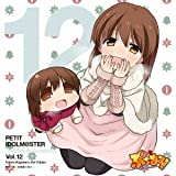 [B009TSJRSA: PETIT IDOLM@STER Twelve Seasons! Vol.12]
