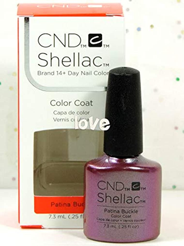 CND Shellac GelColor Nail Polish/Base/Top/Brand New Gel Color #3 - Choose Any 91255- Patina Buckle