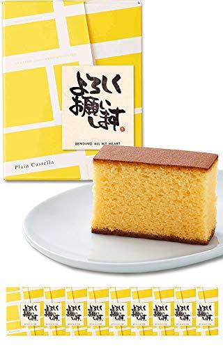 長崎心泉堂 プチギフト 幸せの黄色いカステラ 個包装10個入り〔「よろしくお願いします」メッセージシール付き/引っ越しや転勤先への挨拶に〕