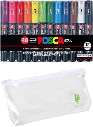 Uni POSCA Paint Marker Pen - Extra Fine Point - Non Alcohol - Odorless Water Resistant Pen Maker - Set of 12 (PC-1M12C) with Original Vinyl Pen case