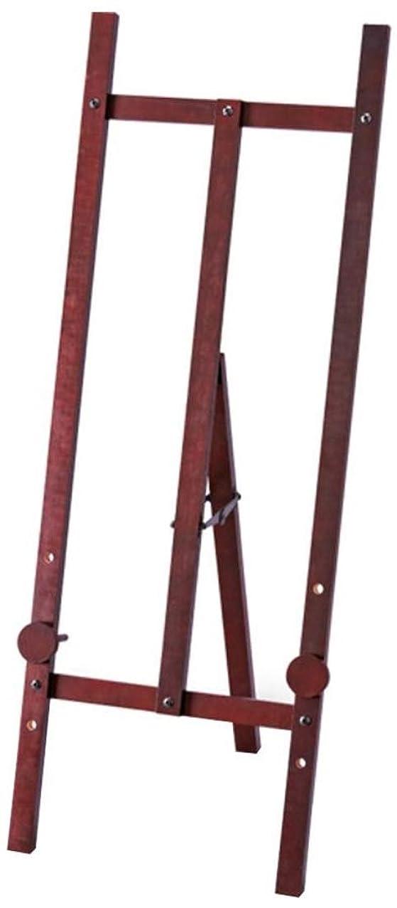 論理的にテメリティ。画材 イーゼル 関連 木製イーゼル(ダークブラウン) Lサイズ