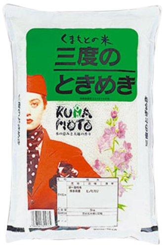 (精米)熊本県産三度のときめきヒノヒカリ 10kg 令和元年産