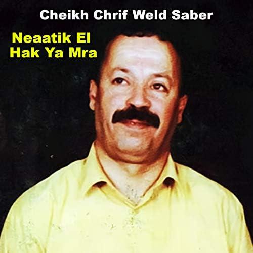 Cheikh Chrif Weld Saber