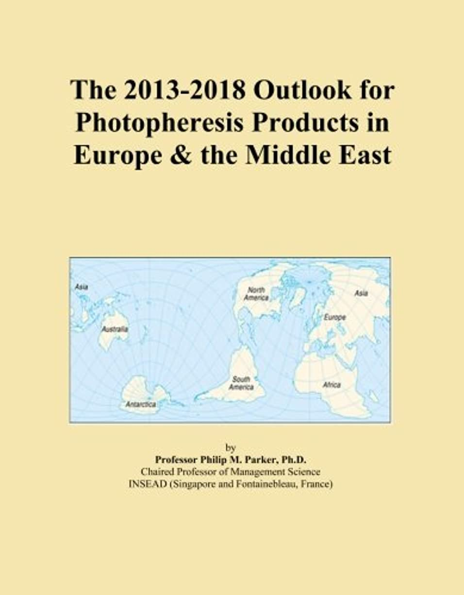 落ち着いて汚いノベルティThe 2013-2018 Outlook for Photopheresis Products in Europe & the Middle East
