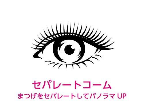 KOIZUMI(コイズミ)『アイラッシュカーラー(KLC-0950)』