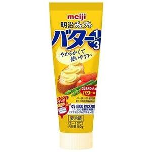 チューブでバター 1/3 160g 【冷蔵】明治(2パック)