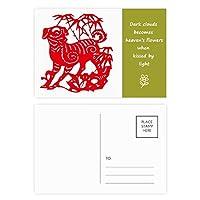 中国紙切りの新年の犬 詩のポストカードセットサンクスカード郵送側20個