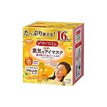 【Amazon.co.jp限定】【大容量】めぐりズム蒸気でホットアイマスク...