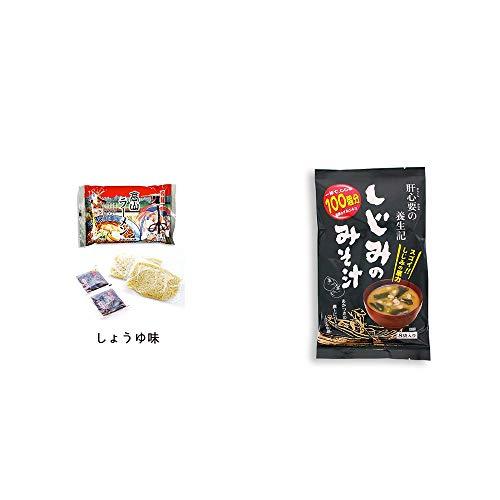 [2点セット] 飛騨高山ラーメン[生麺・スープ付 (しょうゆ味)]・肝心要の養生記 しじみのみそ汁(56g(7g×8袋))