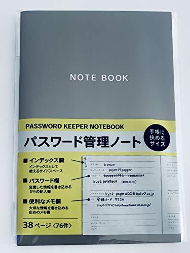 パスワード管理帳 パスメモ ノート 手帳にはさめるコンパクトタイプ サイズ9.5cm×15cm